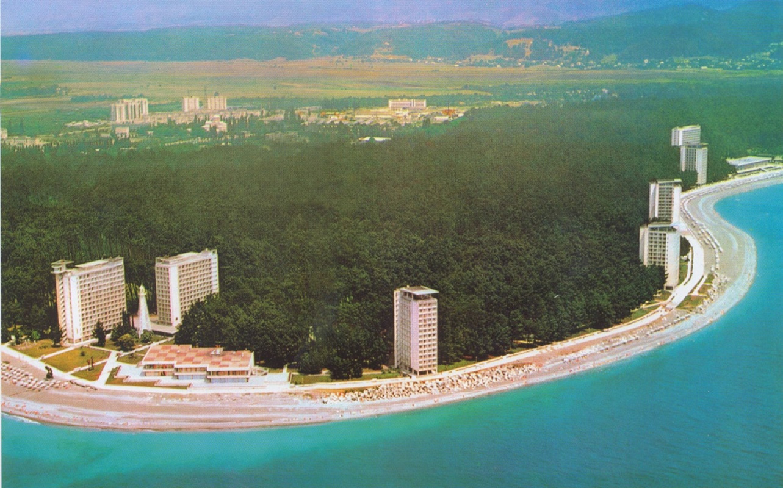 туры в абхазию из саратова
